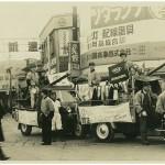 1927年 1月-2