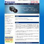 画像検査.com