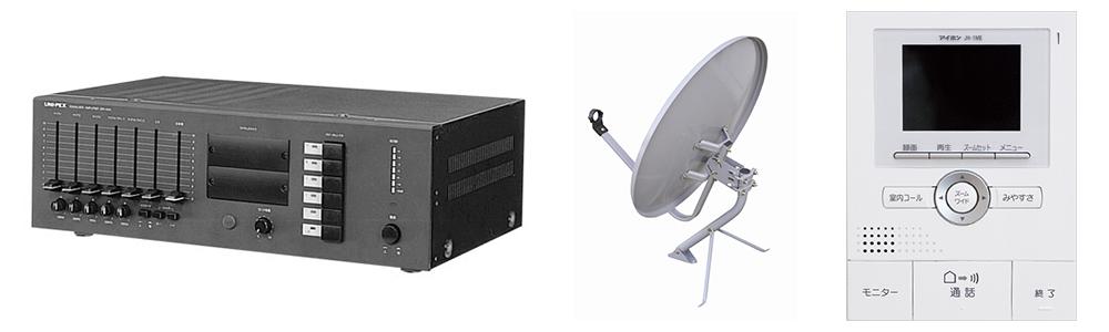 映像・音響・通信・共聴機器